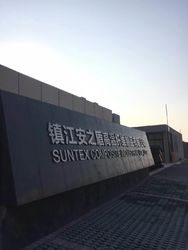 Suntex Composite Industrial Co.,Ltd.